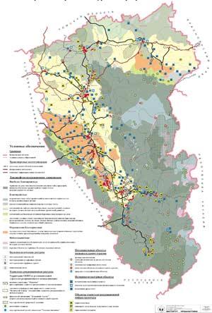 Геоинформационный портал ГИС-Ассоциации - Кемеровская ...: http://www.gisa.ru/52417.html
