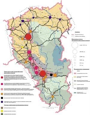 Кемеровская область - схема территориального планирования.