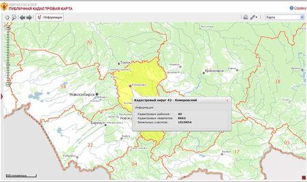 Кадастровая карта http portal rosreestr ru wps