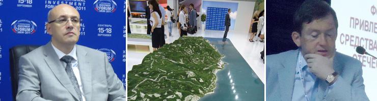 ...мероприятия началась с доклада Ю.В. Рысина о роли территориального планирования в развитии Краснодарского края.