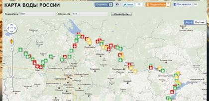 Watermap ru карта воды россии